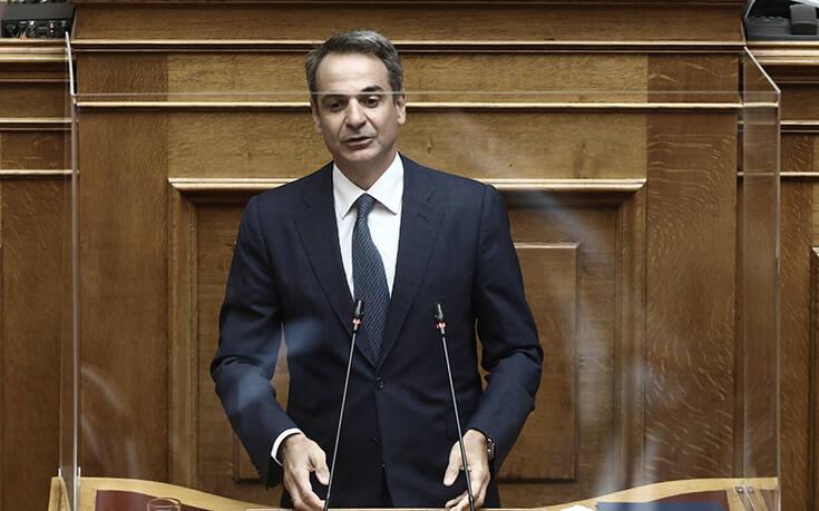 Μητσοτάκης: Η Ελλάδα επεκτείνει την αιγιαλίτιδα ζώνη στο Ιόνιο στα 12 ναυτικά μίλια
