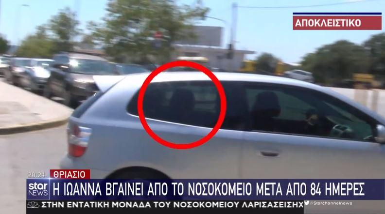 20_newsorama.gr_2020-08-13