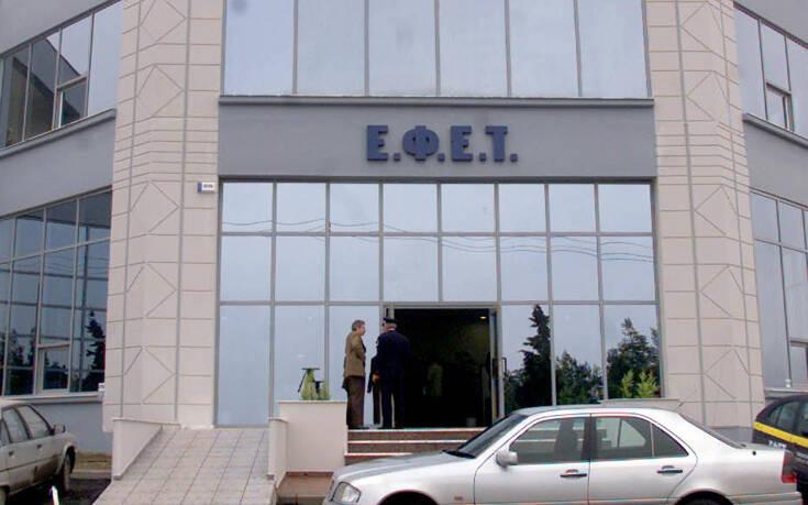 ΕΦΕΤ: Πρόστιμα 312.705,88 ευρώ σε 28 επιχειρήσεις τροφίμων
