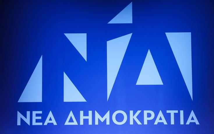 Απάντηση ΝΔ στο σποτ του ΣΥΡΙΖΑ: «Ψεκασμένες θεωρίες και χονδροειδή ψέματα»