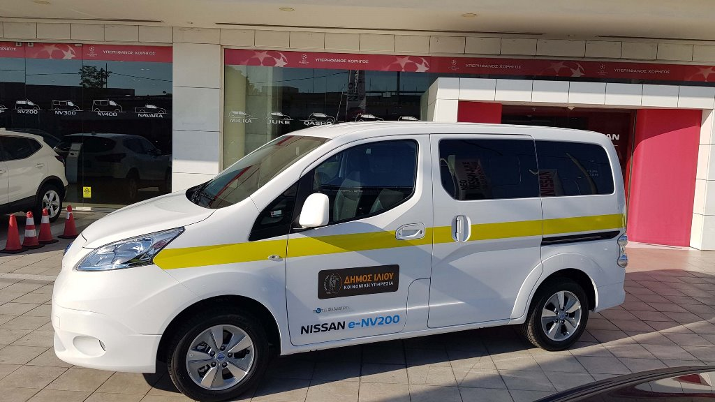 O Δήμος Ιλίου ενισχύει τις κοινωνικές υπηρεσίες του με το αμιγώς ηλεκτρικό Nissan e-NV200 Evalia