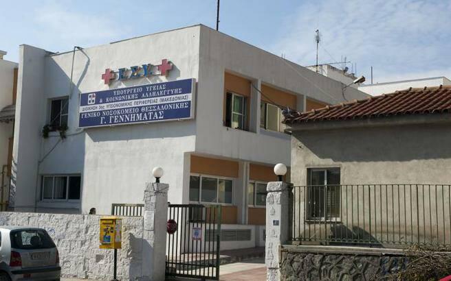 Θεσσαλονίκη: Θετικοί στον κορονοϊό δύο ειδικευόμενοι γιατροί στο νοσοκομείο «Γεννηματάς»