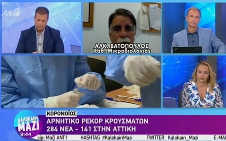 Βατόπουλος: 1.000 κρούσματα τη ημέρα, αν δεν τηρήσουμε τα μέτρα