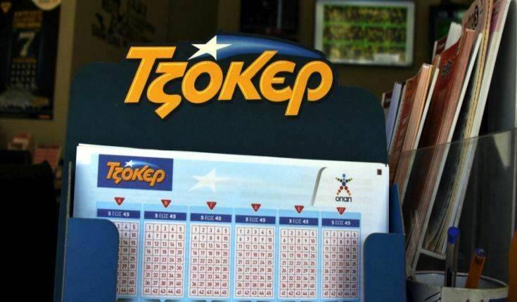 Κλήρωση Τζόκερ 13/8/2020: Αυτοί είναι οι τυχεροί αριθμοί για τα 1.200.000 ευρώ