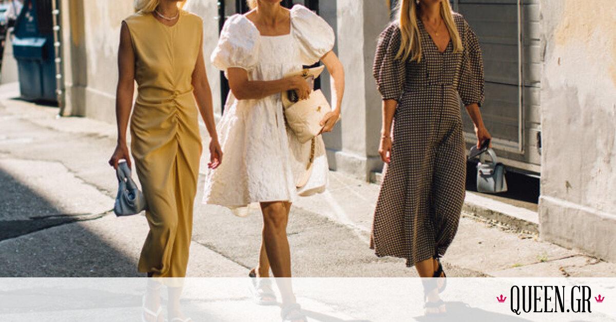 Tι να φορέσεις σε wedding party αν είσαι μέσα στους λίγους (&κομψούς) καλεσμένους;