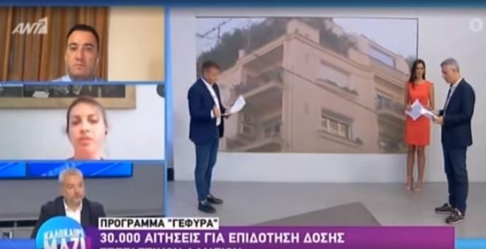 9_newsorama.gr_2020-08-17