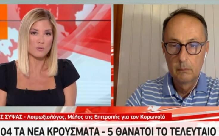 newsorama.gr_2020-08-14