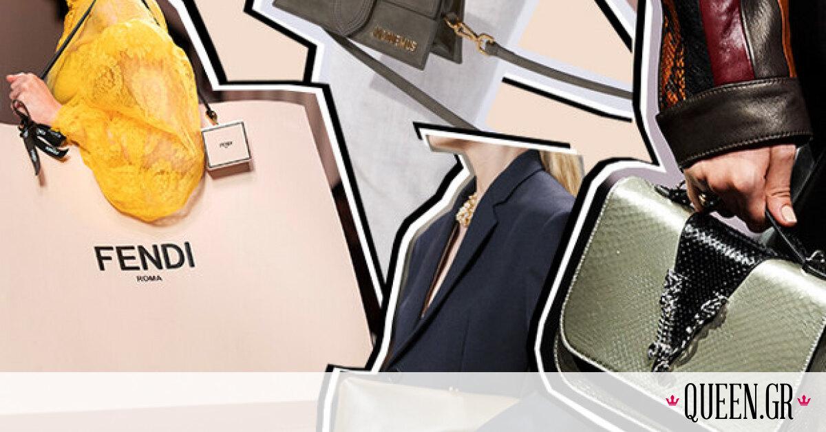 Bag Trends F/W 2020-2021: Όλες οι τάσεις στις πιο κομψές τσάντες της σεζόν