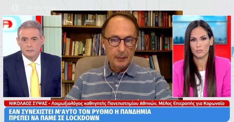 11_newsorama.gr_2020-09-21