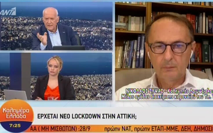 Σύψας: Νέα μέτρα ακόμα και αύριο – Είμαστε σε δύσκολη φάση στην Αττική