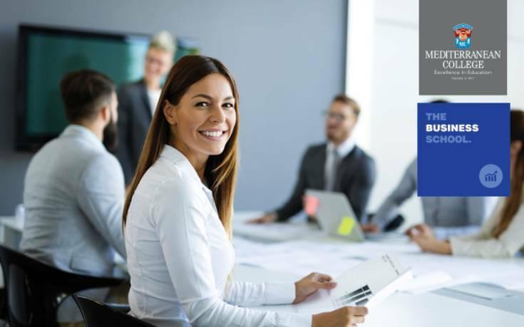 Σπούδασε Business, Finance, Marketing και HR στο 1ο Business School στην Ελλάδα