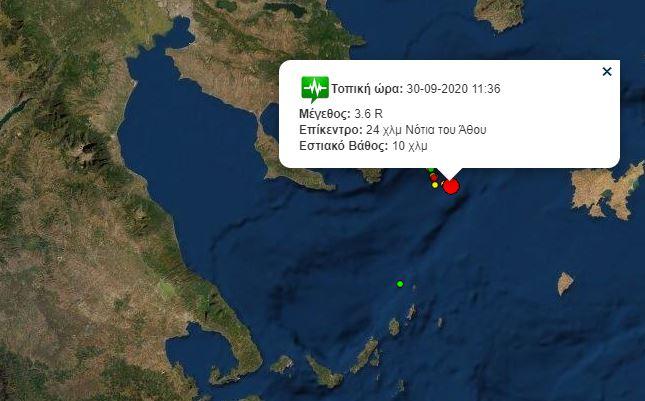 Νέα σεισμική δόνηση στη θαλάσσια περιοχή του Αγίου Όρους