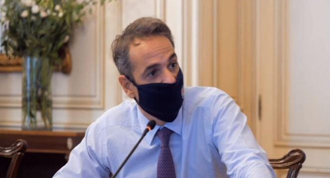 Κυρ. Μητσοτάκης: Αναστολή όλων των πολιτιστικών εκδηλώσεων για 14 ημέρες και σύσταση για τηλεργασία (βίντεο)