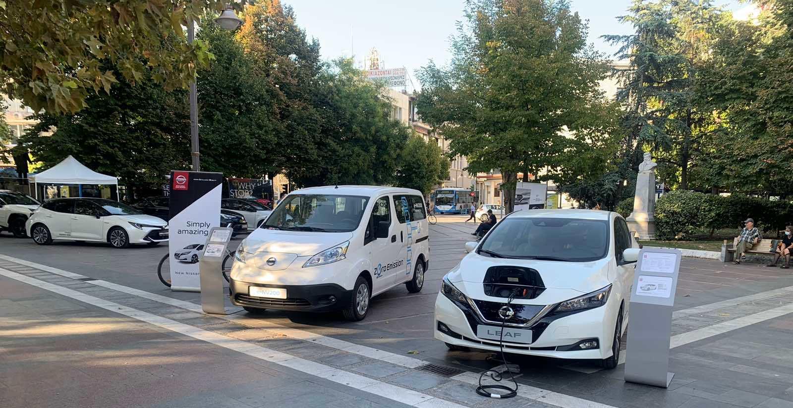 Τα Nissan LEAF & e-NV200, στην Ευρωπαϊκή Εβδομάδα Κινητικότητας της Λάρισας
