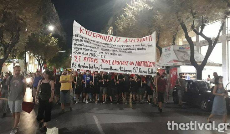 Πορεία αλληλεγγύης στους πρόσφυγες και μετανάστες της Μόριας στη Θεσσαλονίκη