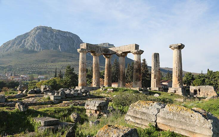 Σεργιάνι στην πλουσιότερη πόλη της αρχαιότητας