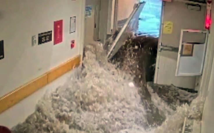 Σοκαριστικό βίντεο: Νοσοκομείο μετατρέπεται σε λίμνη μέσα σε δευτερόλεπτα