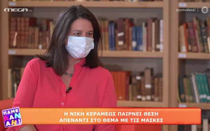 Κεραμέως: Δεν υπάρχει κάποια επιστημονική τεκμηρίωση ότι η μάσκα δημιουργεί προβλήματα υγείας