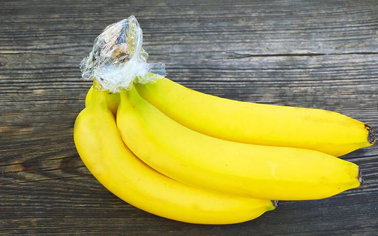 Ο μόνος τρόπος για να διατηρούνται οι μπανάνες φρέσκες για περισσότερο καιρό