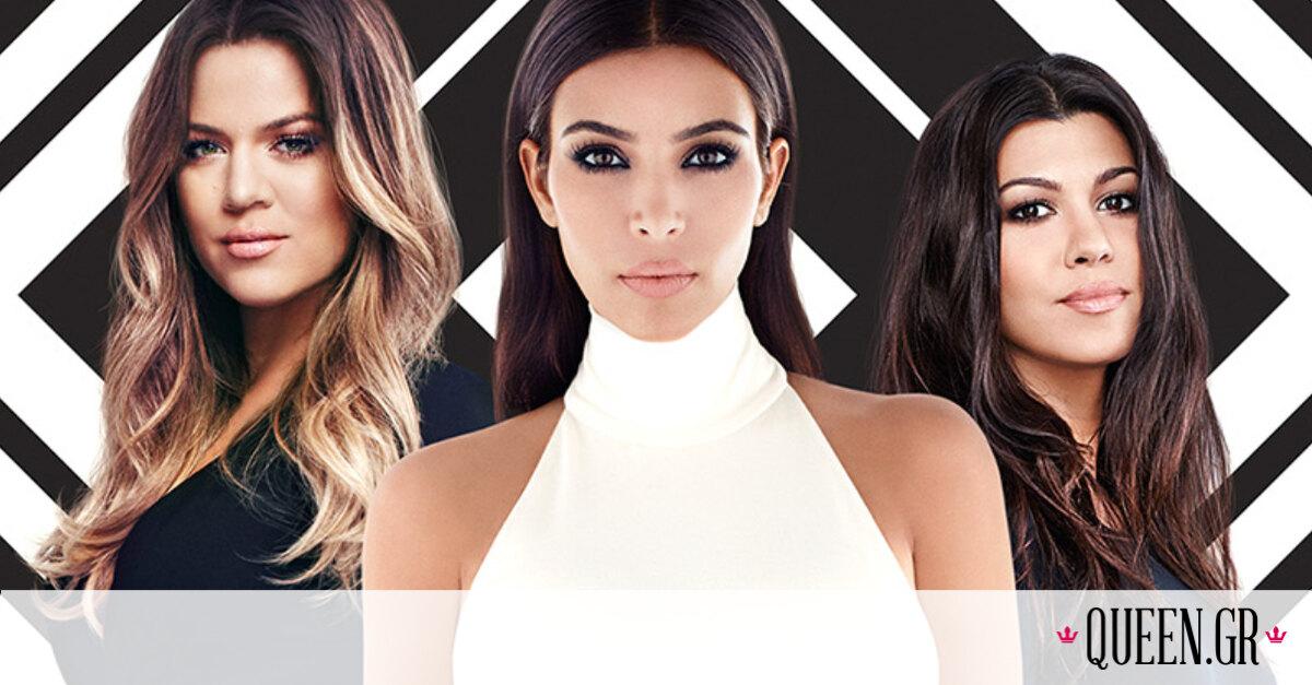 Αυτά είναι τα iconic outfits που αγαπήσαμε από το reality των Kardashians