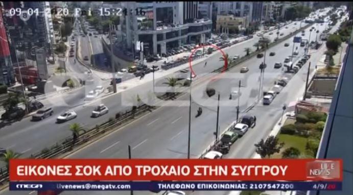 Τρομακτικό τροχαίο στη Συγγρού: Πέρασε πεζός τη λεωφόρο και τον χτύπησε διερχόμενο αυτοκίνητο [βίντεο]