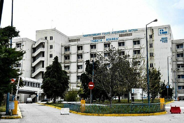 Κορονοϊος: 28χρονος δίνει μάχη στην Εντατική του Γενικού Νοσοκομείου Πατρών