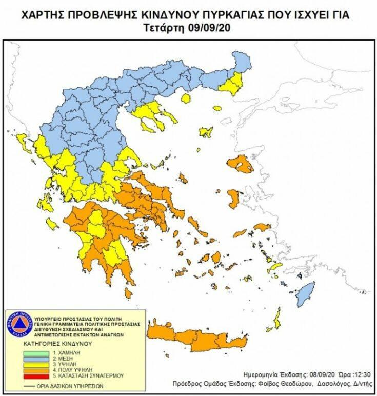 Υψηλός κίνδυνος πυρκαγιάς σε επτά περιφέρειες της Ελλάδας την Τετάρτη