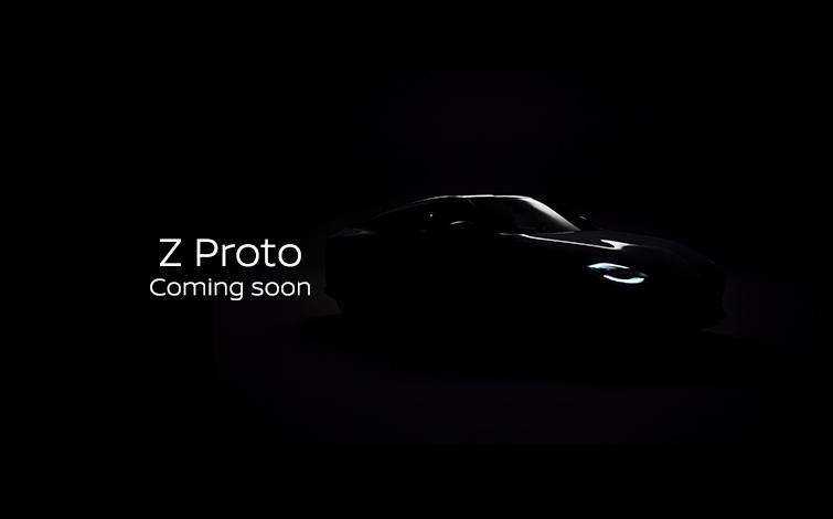 Στις 16 Σεπτεμβρίου ψηφιακά η αποκάλυψη του νέου Nissan Z Proto