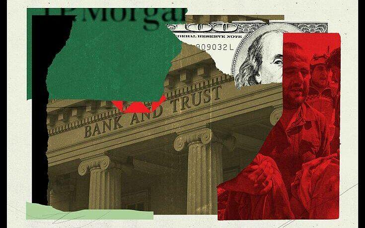 Διεθνής έρευνα αποκαλύπτει υπόθεση ξέπλυμα χρήματος με αστρονομικά ποσά μέσω τραπεζικών ιδρυμάτων