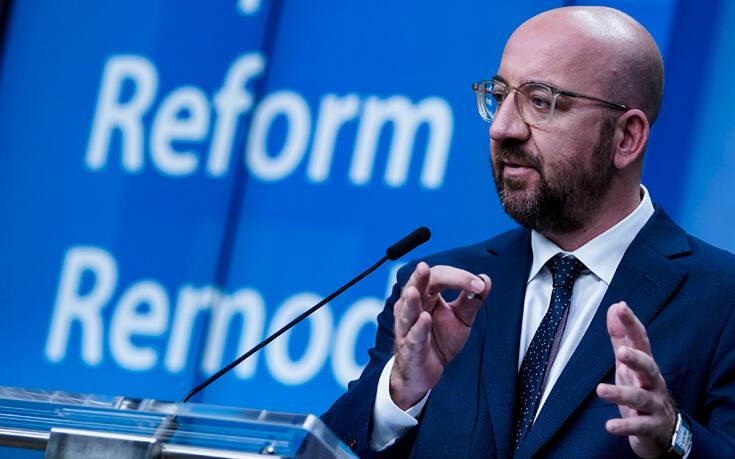 Μήνυμα του προέδρου του Ευρωπαϊκού Συμβουλίου με αποδέκτη την Άγκυρα