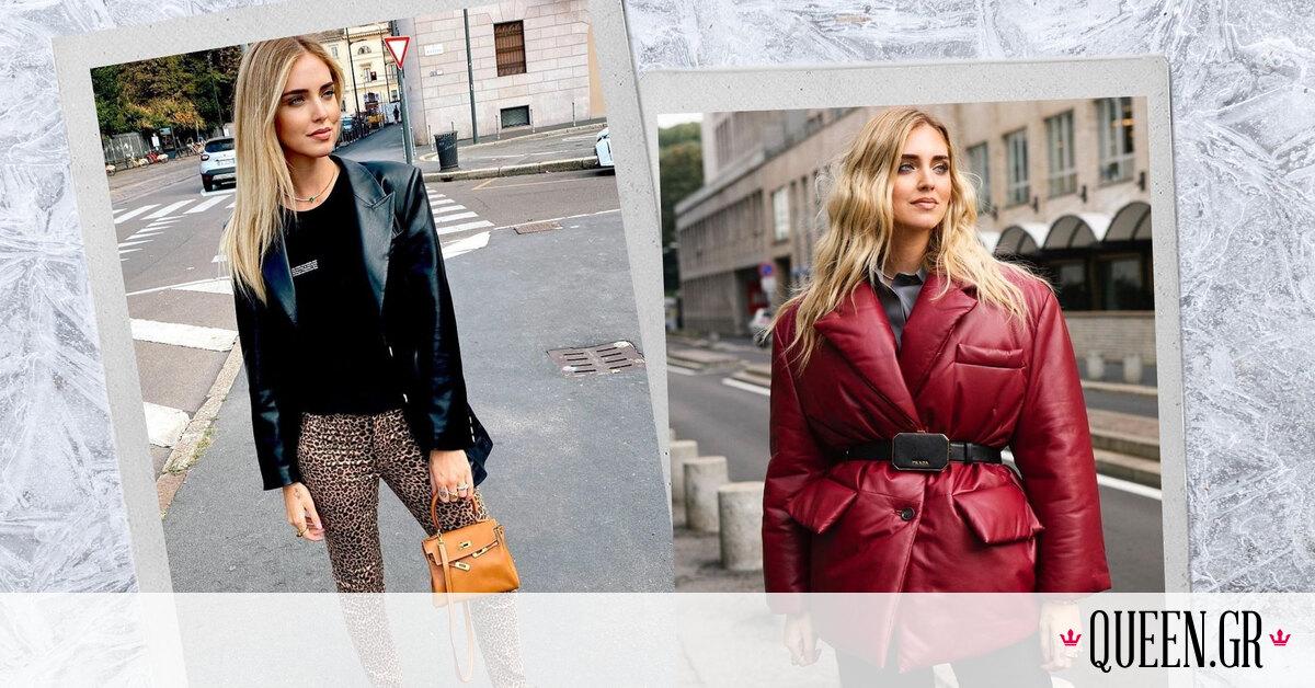 Η Chiara Ferragni έχει ήδη φορέσει τα hot trends της σεζόν στα πανωφόρια