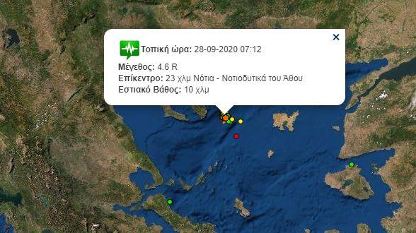 Νέος σεισμός 4,6 Ρίχτερ με επίκεντρο το Άγιο Όρος