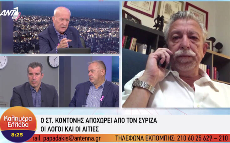 Σταύρος Κοντονής: Παραιτήθηκα από την Κεντρική Επιτροπή του ΣΥΡΙΖΑ