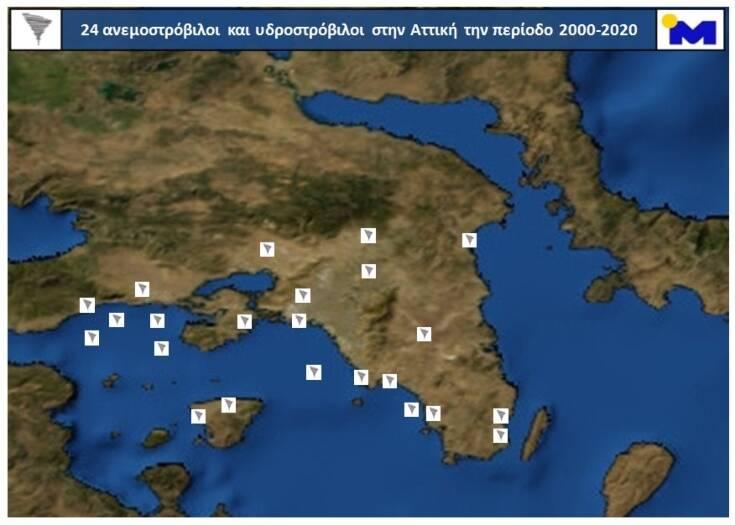 Ανεμοστρόβιλος μπορεί να «χτύπησε» το Νέο Ηράκλειο – Έχει συμβεί ξανά στην Αττική