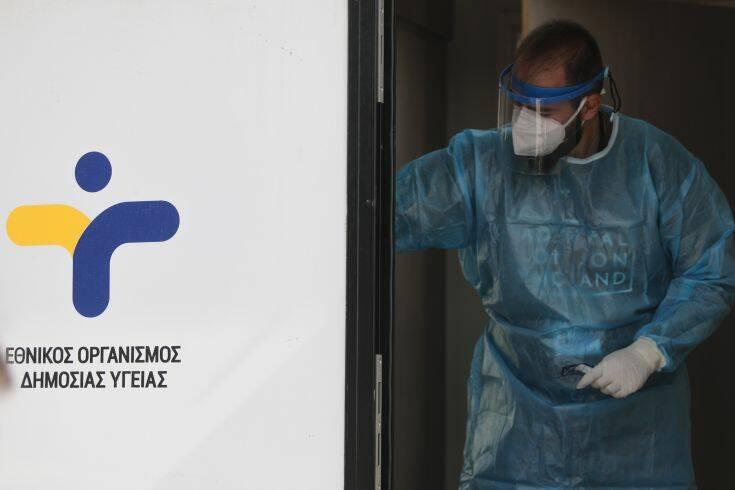 Κορονοϊός: 790 κρούσματα σήμερα 25/10 –  Δέκα νέοι θάνατοι