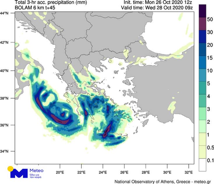 Κακοκαιρία Κίρκη: Έρχονται βροχές και καταιγίδες την 28η Οκτωβρίου