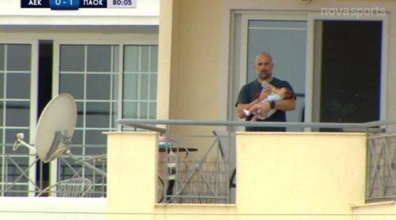 Βρέθηκε ο μπαμπάς της χρονιάς! Τάιζε μωρό βλέποντας από το μπαλκόνι ΑΕΚ – ΠΑΟΚ