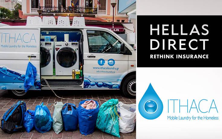 Κάθε νέο συμβόλαιο ασφάλειας κατοικίας από την Hellas Direct σημαίνει άλλη μία δωρεά στην Ithaca Laundry