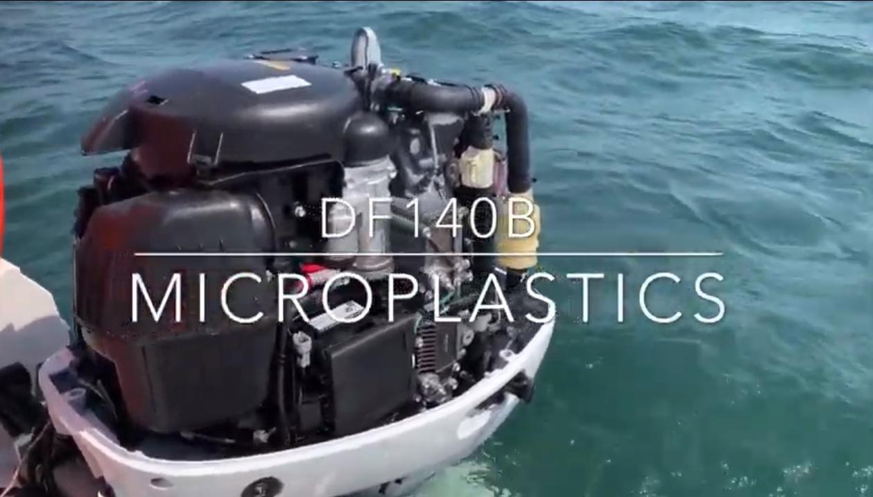 """Η SUZUKI MARINE αναπτύσσει την πρώτη παγκοσμίως """"παγίδα"""" μικρών πλαστικών αντικειμένων για εξωλέμβιες μηχανές"""