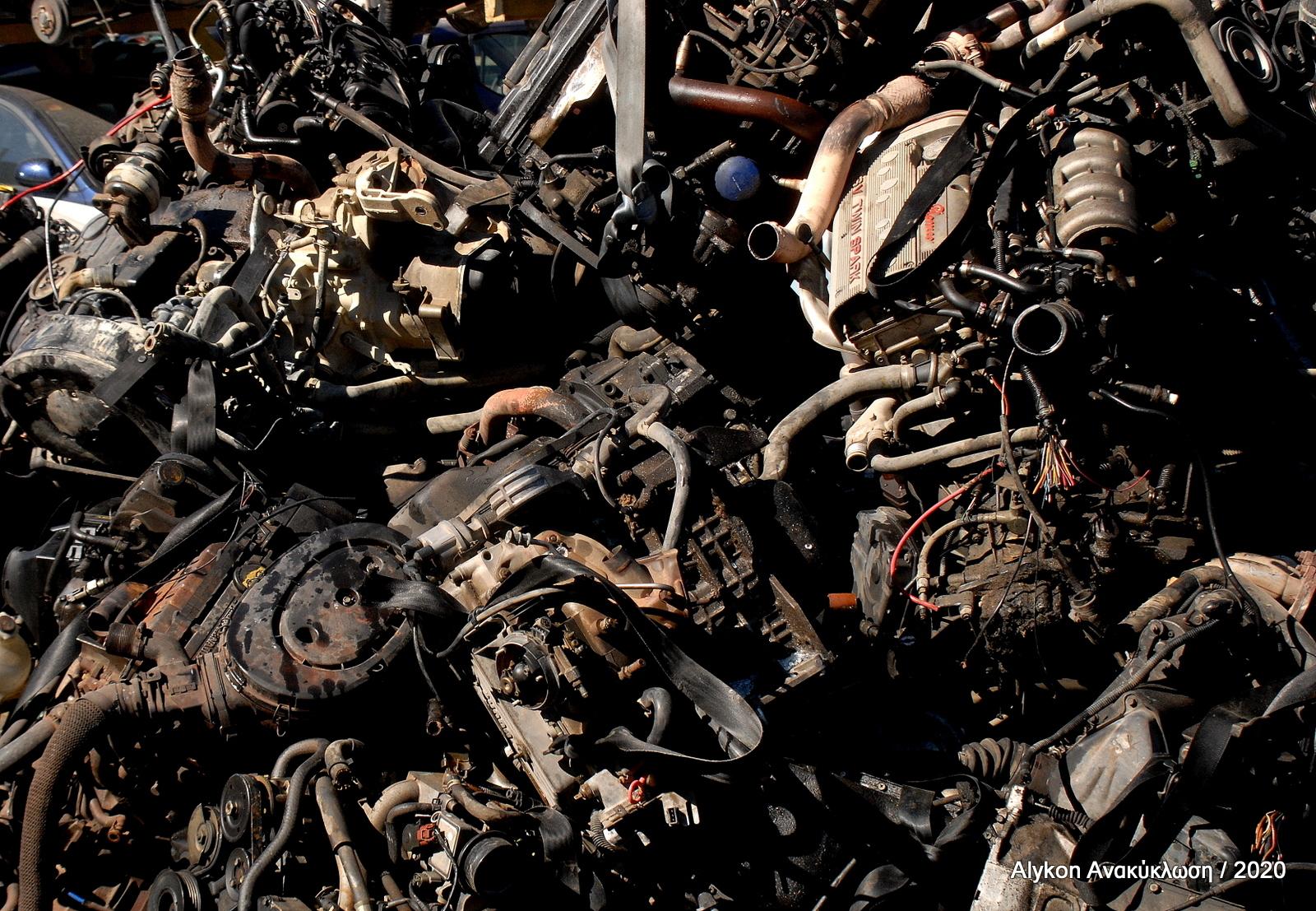 Alykon Ανακύκλωση αυτοκινήτων -Ατέρμονη κυκλική οικονομία