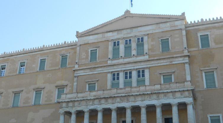 Αλλαγή στον κανονισμό της Βουλής: Τέλος οι διορισμοί συζύγων και συγγενών α' και β' βαθμού ως μετακλητών
