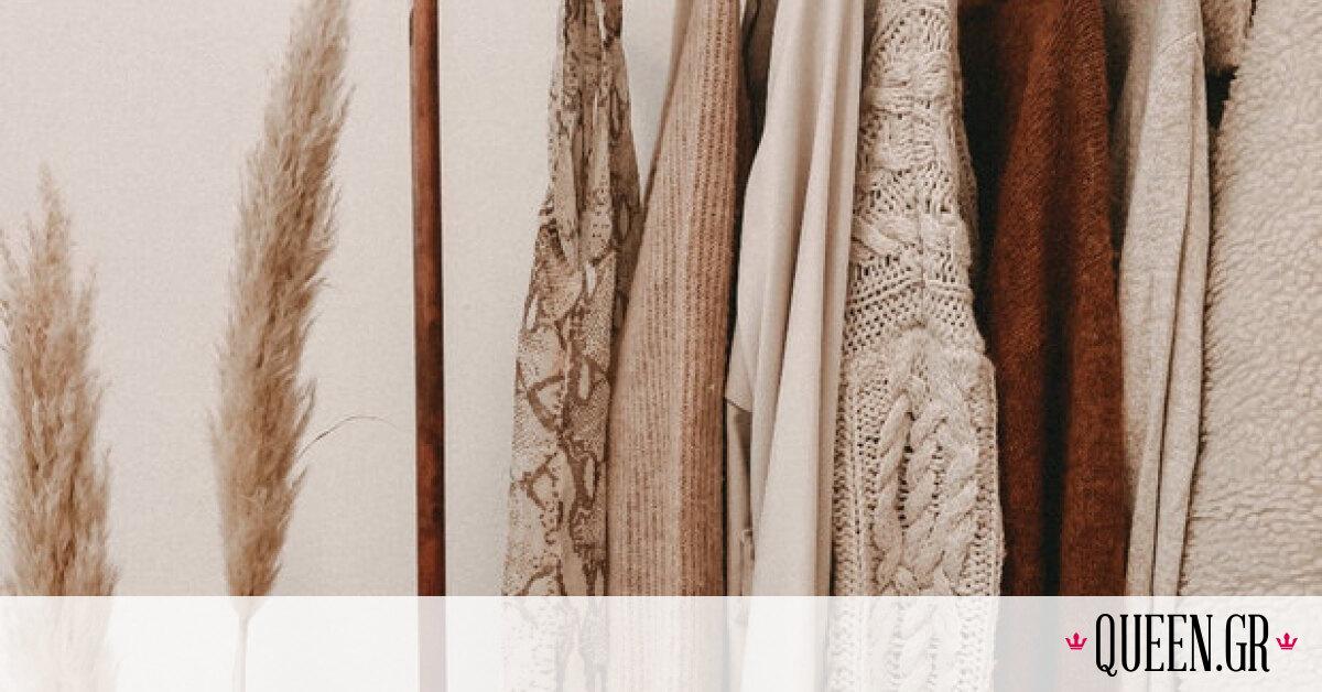 Ρούχα Χωρίς Περιορισμούς: Όταν ένα outfit αρκεί για να κάνει τη ζωή πιο όμορφη και εύκολη