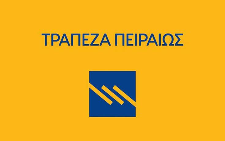 Η Τράπεζα Πειραιώς στηρίζει τον Virtual Μαραθώνιο Αθήνας 2020
