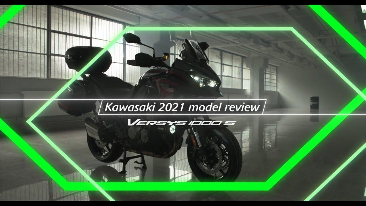 Δείτε το βίντεο της αποκάλυψης των νέων Kawasaki Versys 1000 S & 1000 SE!
