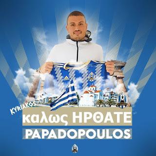 Στη Κροατία θα συνεχίσει ο Κυριάκος Παπαδόπουλος