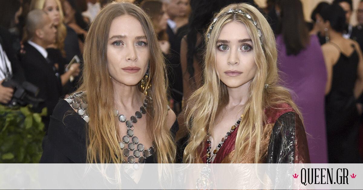 Όλες θέλουμε να υιοθετήσουμε το oversized στυλ των αδερφών Olsen