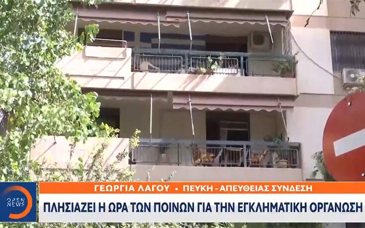 Χρυσή Αυγή: Κλεισμένος στο σπίτι του ο Νίκος Μιχαλολιάκος – Διακριτική παρουσία της αστυνομίας