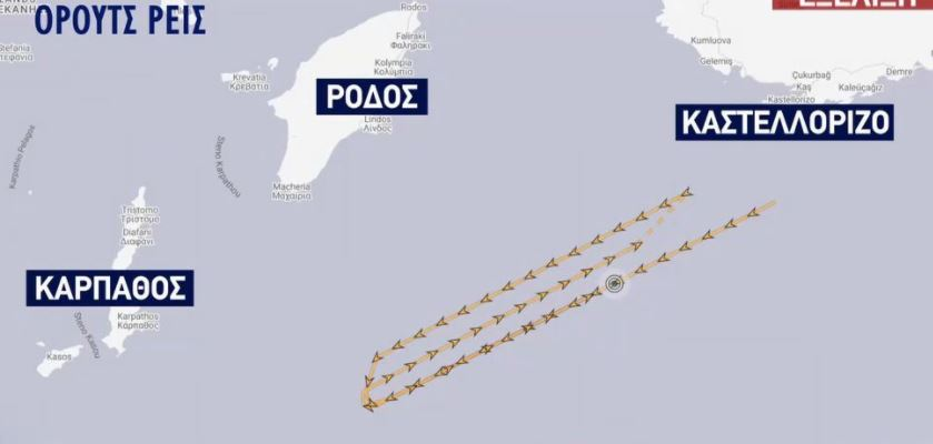 Ελληνική αντι-Navtex μετά τη νέα παράνομη τουρκική Navtex ανάμεσα σε Ρόδο και Καστελλόριζο
