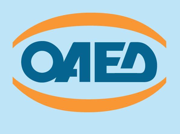 ΟΑΕΔ: Αρχίζουν οι αιτήσεις για τους 3.000 ανέργους με 100% επιδότηση