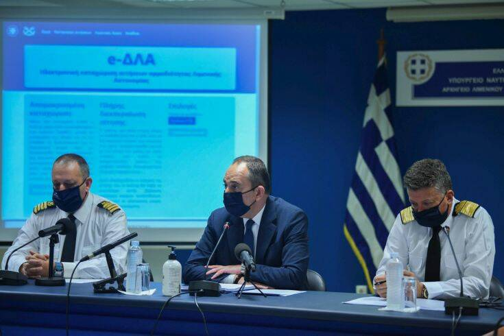 Ηλεκτρονικά η εξυπηρέτηση των πολιτών από τη Λιμενική Αστυνομία – Ποιες υπηρεσίες μπορούν να χρησιμοποιήσουν οι πολίτες